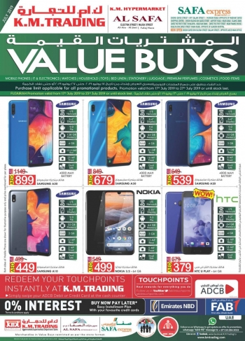 K M Trading KM Trading & KM Hypermarket Value Buys Offers