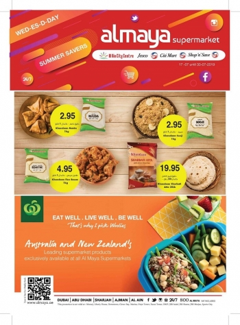 Al Maya Al Maya Supermarket Great Summer Saver Offers