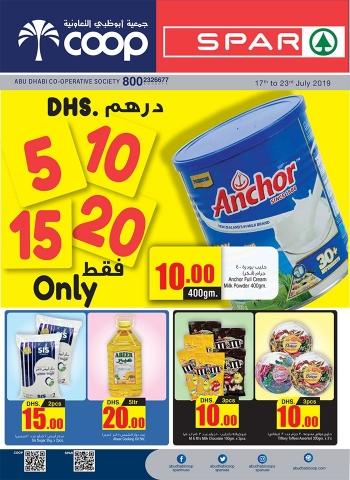 Abu Dhabi COOP Abu Dhabi Coop AED 5,10,15,20 Only Deals