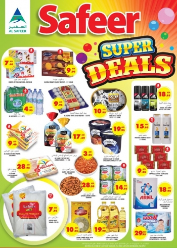 Safeer Market Safeer Hypermarket Super Deals