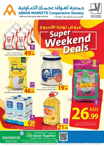 Ajman Markets Co-op Society Ajman Markets Co-op Society Super Weekend Deals