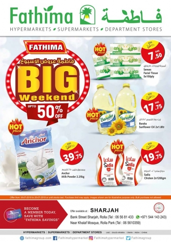 Fathima Fathima Hypermarket Big Weekend Offers Sharjah