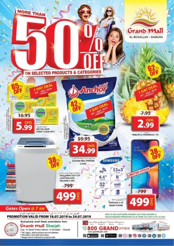 Grand Hypermarket Grand Mall More Than 50% Off Deals