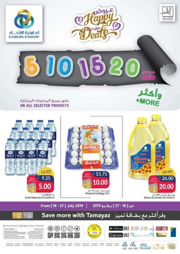 Union Cooperative Society Union Coop Happy Deals July 2019