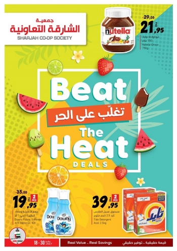 Sharjah CO-OP Society Sharjah CO-OP Society Beat The Heat Offers