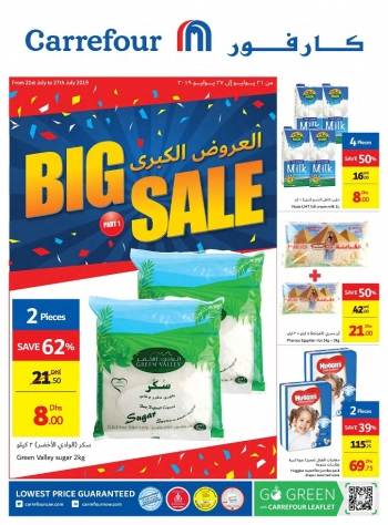 Carrefour Carrefour Hypermarket Big Sale Offers