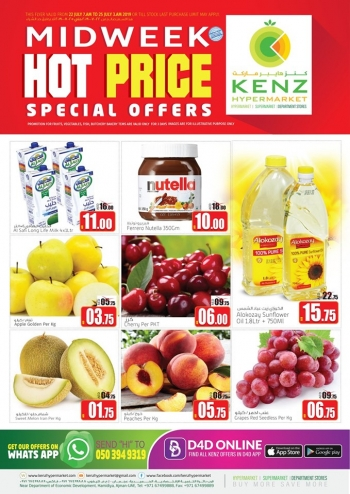 Kenz Kenz Midweek Hot Price Special Offers