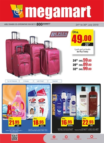 Megamart Megamart Travel Fresh Deals