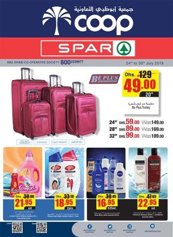 Abu Dhabi COOP Abu Dhabi Coop Best Deals
