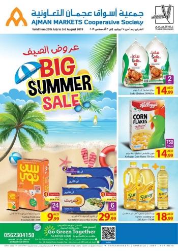 Ajman Markets Co-op Society Ajman Markets Co-op Society Big Summer Sale Deals