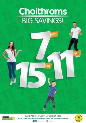 Choithrams Choithrams Big Savings Offers