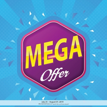 Souq Planet Souq Planet Mega Offers