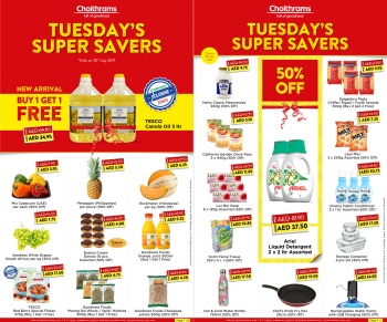 Choithrams Choithrams Tuesday Super Savers Offers 30 July 2019