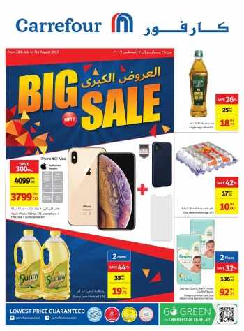 Carrefour Carrefour Hypermarket Big Sale Deals
