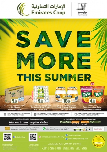 Emirates Co-operative Society Emirates Coop Save More This Summer Offers