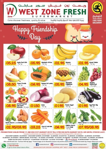 West Zone Fresh Supermarket Happy Friendship Day Offers