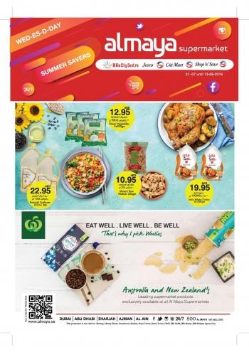 Al Maya Al Maya Supermarket Best Weekly Offers