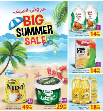 Ajman Markets Co-op Society Ajman Markets Co-op Society Big Summer Sale Offers