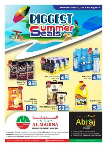 Al Madina Hypermarket Al Madina Hypermarket Biggest Summer Deals