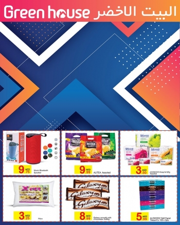 Green House Green House Weekly Best Offers