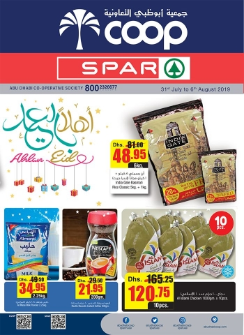 SPAR SPAR  Ahlan Eid Great Offers