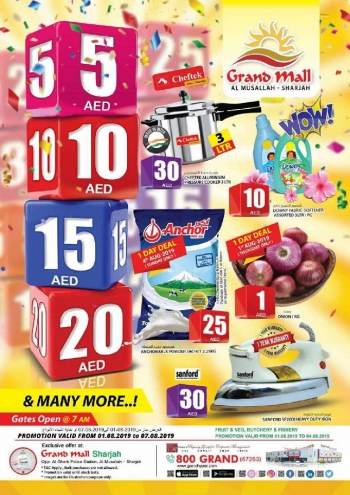 Grand Hypermarket Grand Mall AED 5,10,15,20 Offers