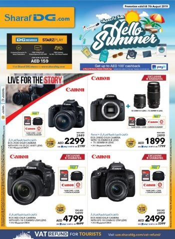 Sharaf DG Sharaf DG Canon Special Offers