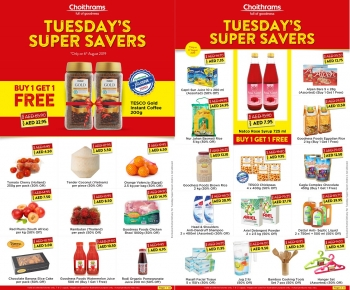 Choithrams Choithrams Tuesday Super Savers Offers 6 August