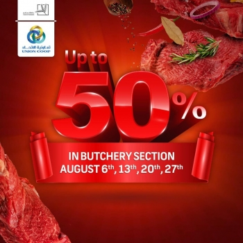 Union Cooperative Society Union Coop Up to 50% Off