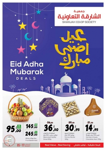 Sharjah CO-OP Society Sharjah CO-OP Eid Adha Mubarak Deals