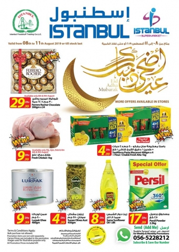 Istanbul Supermarket Istanbul Supermarket Eid Al Adha Offers