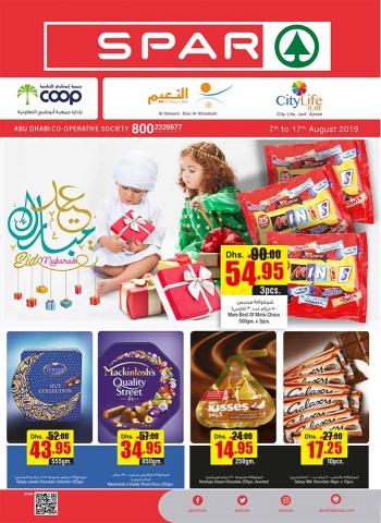 SPAR SPAR RAK & Ajman Eid Al Adha Offers