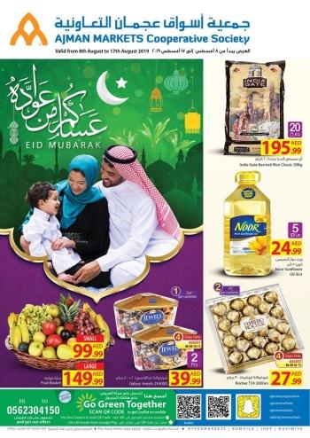 Ajman Markets Co-op Society Ajman Markets Co-op Society Eid Al Adha Offers