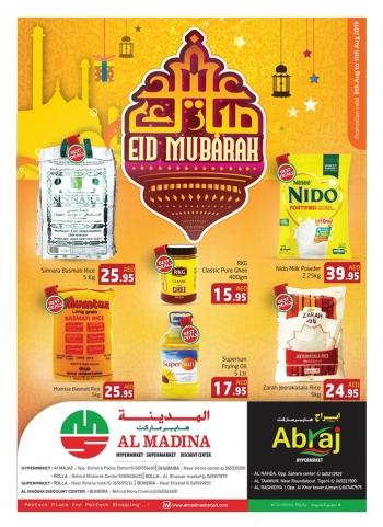 Al Madina Hypermarket Al Madina Hypermarket Eid Al Adha Offers