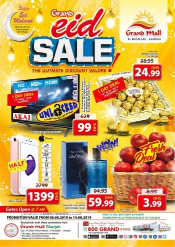 Grand Hypermarket Grand Mall Eid Al Adha Offers