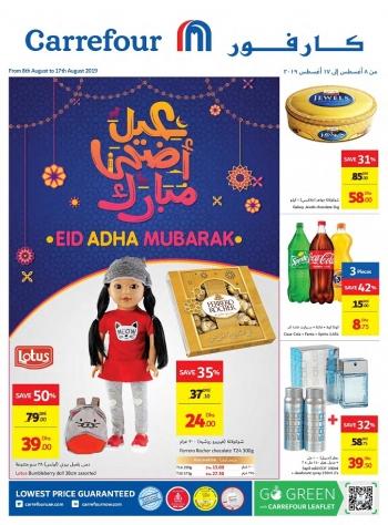 Carrefour Carrefour Hypermarket Eid Al Adha Offers