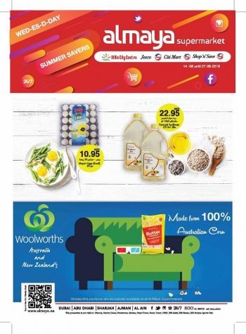 Al Maya Al Maya Supermarket Summer Savers Deals