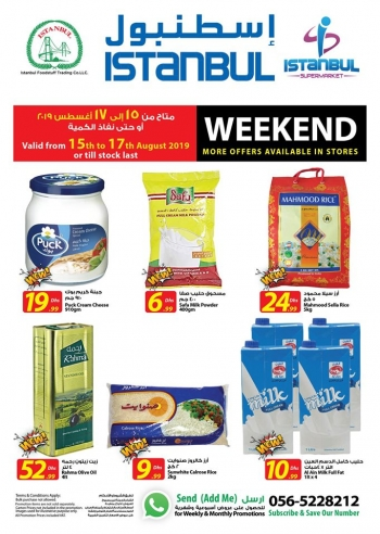 Istanbul Supermarket Istanbul Supermarket Great Weekly Offers