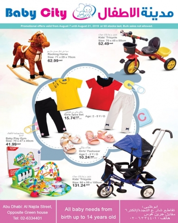 Baby City Baby City Promotions 7-21 August