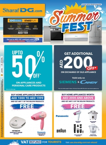 Sharaf DG Sharaf DG Summer Fest Offers