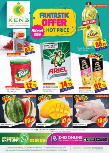 Kenz Hypermarket Midweek Fantastic Offers