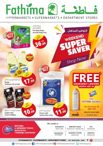 Fathima Supermarket, Hypermarket Offers and Promotions
