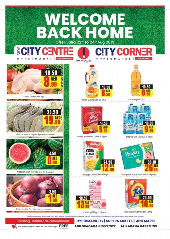 City Centre Supermarket City Centre Welcome Back to Home Promotion