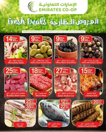 Emirates Co-operative Society Emirates Coop Fresh Deals