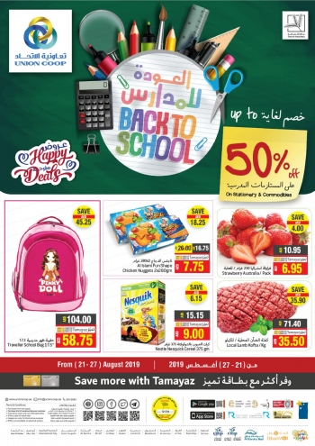 Union Cooperative Society Union Coop Back To School Promotion