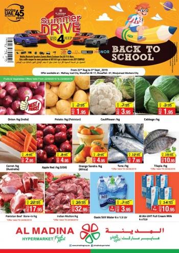 Al Madina Hypermarket Al Madina Hypermarket Back To School