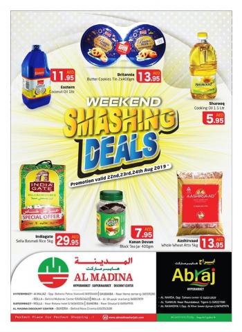 Al Madina Hypermarket Al Madina Hypermarket Smashing Weekend Deals
