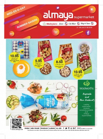 Al Maya Al Maya Supermarket Weekly Offers 21-27 August
