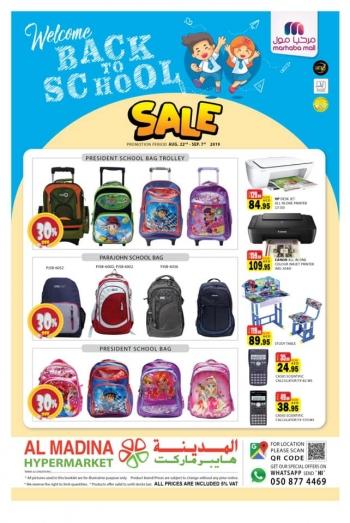 Al Madina Hypermarket Marhaba Back To School Offers