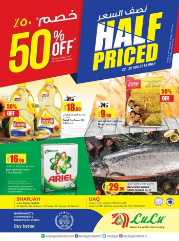 Lulu Lulu Half Priced Deals in Sharjah, UAQ